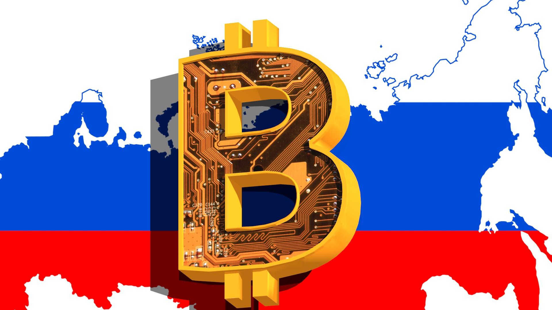 Биткоин на фоне российского флага