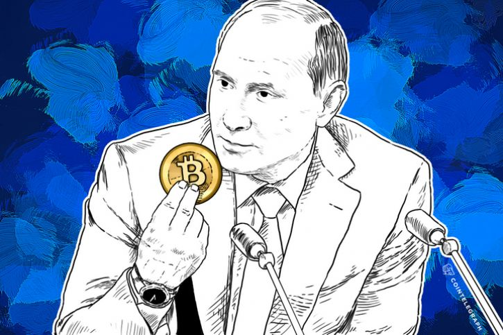 Россия и биткоин