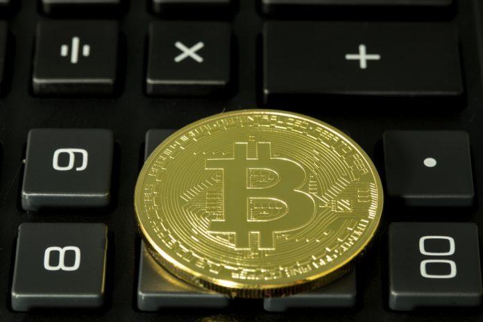биткон калькулятор