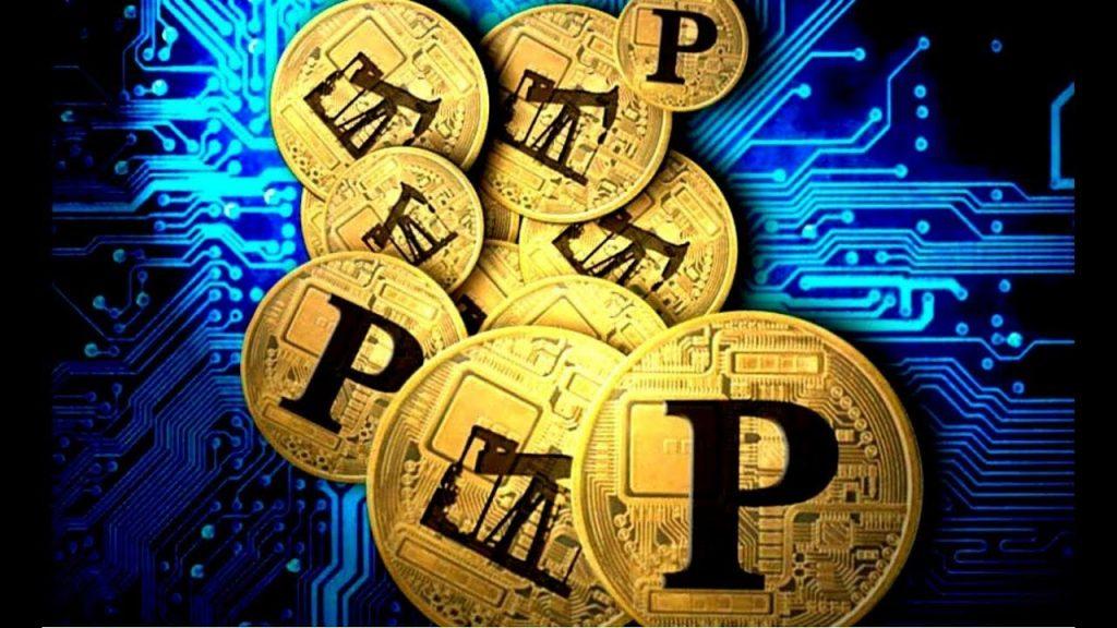 el petro криптовалюта